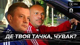 Журналисты показали элитные автомобили народных депутатов. ВИДЕО