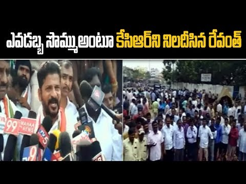TRS MP K Keshava Rao Reacts On TSRTC Employees Strike   ABN Telugu