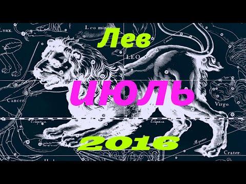 Гороскоп на 27 июля 2017 телец