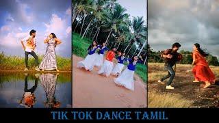 Tik Tok Dance Tamil Tamil Dance Tik Tok Tamil Dance Tik Tok ...