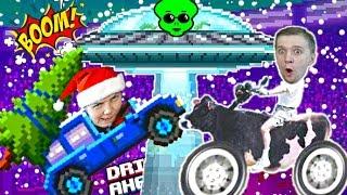 БИТВА ВЕСЕЛЫХ МАШИНОК - Челлендж соревнования мама с папой Driver Ahead новогодний выпуск New Year