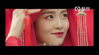 Chiêu Diêu OST - Trần Sở Sinh ft. Hồ Sa Sa