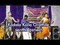 Kadala Kolla Orathile / senthil ganesh
