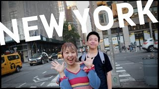 4 Days Exploring New York City, World's Most Developed City!