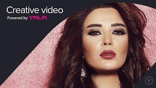 اغاني حصرية Cyrine Abdel Nour - Ma Fiyi Shoufak (Audio) / سيرين عبد النور - ما فيي شوفك تحميل MP3
