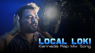 Local Loki - Kannada Rap Mix Song | Local Loki Kannada New Album | Local Loki, Manasa | A T Raveesh