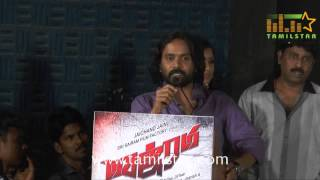 Vajram Movie Audio Launch