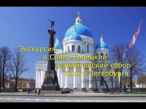 Храм исккон в красноярске