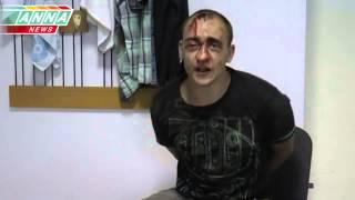 """Пойман корректировщик из карательного батальона """"Айдар""""."""