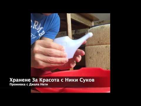 Лечение на есенциална хипертония при Киев