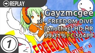 Gayzmcgee   xi - FREEDOM DiVE [Another] +HD,HR 99.31 FC 504pp #2