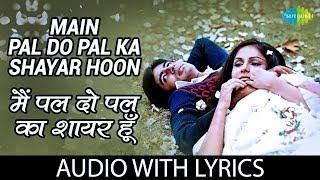 Main Pal Do Pal Ka Shayer Hoon with lyrics | मैं पल दो