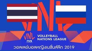 [ SET 3 ] ไทย - รัสเซีย | WOMEN'S Valleyball Nation League 2019