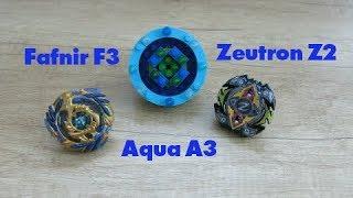 Фафнир ф3 vs Зейтрон З2 vs Аква А3. Кто победит?