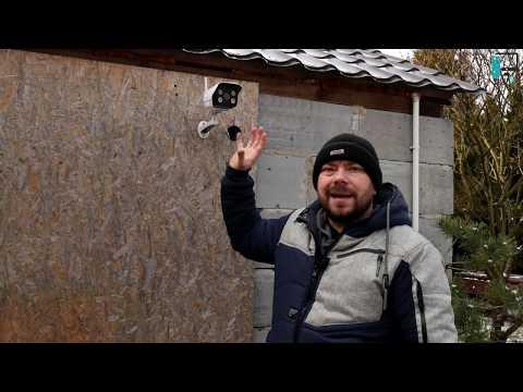Orllo GOODCAM Z4 kamera IP WiFi z ALARMEM