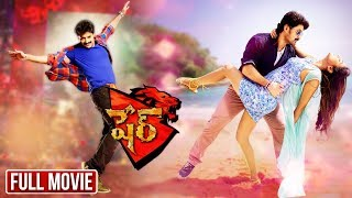 Sher Telugu Full Length Action Film | Nandamuri Kalyan Ram |  Sonal Chauhan | South Cinema Hall