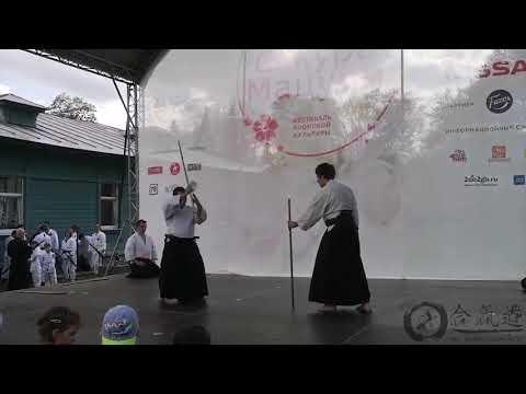 Демонстрация кумидзе, стиль сихана Хорикоси