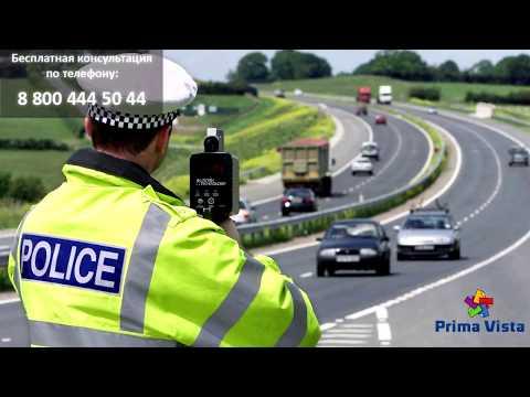 Перевод водительских прав - когда он необходим?