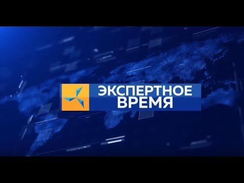 #DUYNOV2020, «Экспертное время»: всё о проекте «Двигатели Дуюнова» / «СовЭлМаш»./  News !