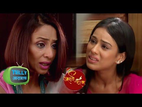 Roshni Begins To HATE Her Mother DD Again   Jamai Raja