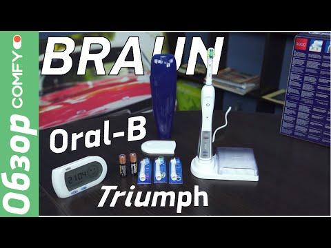 Фото - Зубная щетка электрическая Braun Oral-B Triumph D32.576.5x