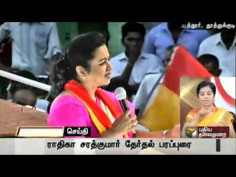 Radhika-Sarathkumar-campaigns-for-Sarathkumar-in-Thiruchendur