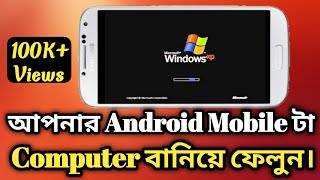 how to install windows on android(run windows 7 on android) windows