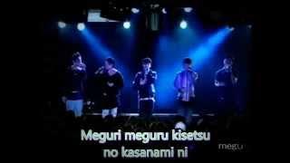 [Engsub] 090725 BEAST Japan Showcase - Arashi's Blue Cover