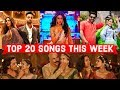 Top 20 Songs This Week Hindi/Punjabi Songs 2019 (October 26) | Latest Bollywood Songs 2019