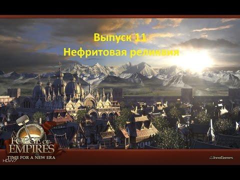 Храмы орла православные