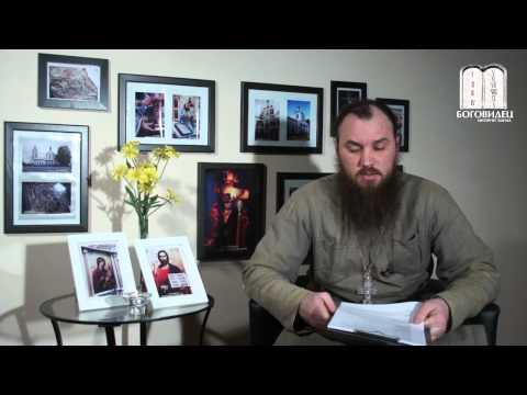 Жертва Бога за Ангелов. Священник Максим Каскун