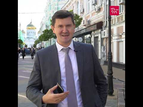 Поздравление министра экономического развития Ростовской области М.В. Папушенко Со всемирным днем туризма