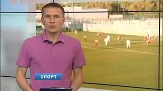 Спортивные новости 25.05.2017