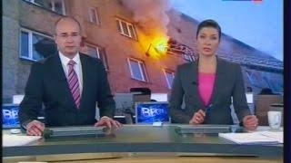 Пожар в администрации Дудинки. Вести, 29 декабря 2015 года. 20.00 (вторник)