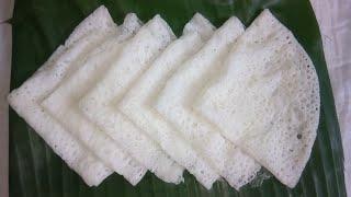 Ghavan   Neer Dosa   Pan Pole   Rice Crepes   Recipe in Marathi.