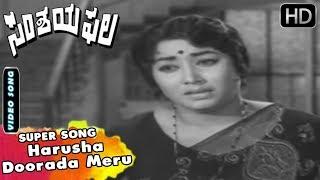 Harusha Doorada Meru - Sad Song | Samshaya   - YouTube