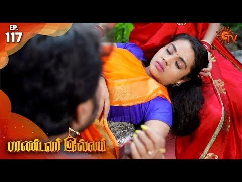 Pandavar Illam - Episode 118 | 6th December 19 | Sun TV Serial | Tamil Serial