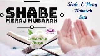 Shabe Meraj Whatsapp Status With Imotional Dua || Most Beautiful Shab-E-Meraj Status Video Nasheed