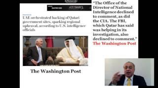 هل إخترقت الإمارات وكالة الأنباء القطرية