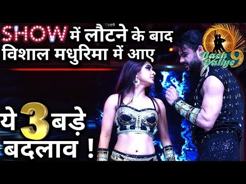 Nach Baliye 9: Vishal, Madhurima changed these 3 things after returning on show !
