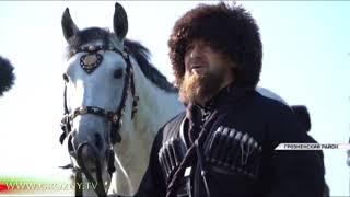 В Чечне прошёл самый массовый строевой конный поход в национальной одежде в мире