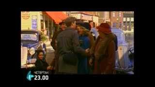 FILM: S vetrom u leđa, Božić  |  27.12.2012.