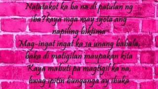 Sulutera Lyrics