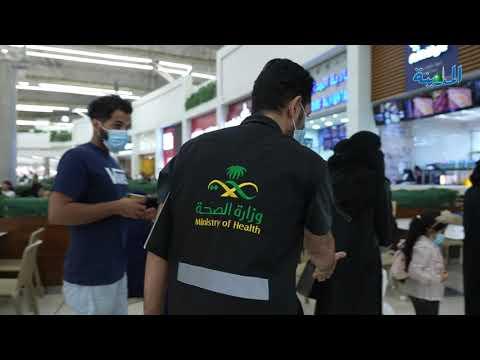أمانة جدة: إغلاق 121 منشأة ورصد 257 مخالفة لـ