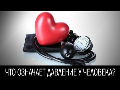 Гипертония лечебная физкультура