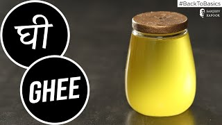 How to make Ghee | #BackToBasics | Sanjeev Kapoor Khazana