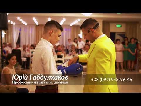 Юрій Габдулхаков, відео 2