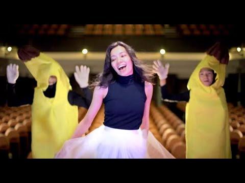 Cocco, パンダにバナナ