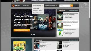 Сервис Origin — Установка, Первое Знакомство, Бесплатные Игры