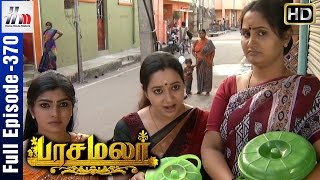 Pasamalar Tamil Serial | Episode 370 | Pasamalar Full Episode | Home Movie Makers